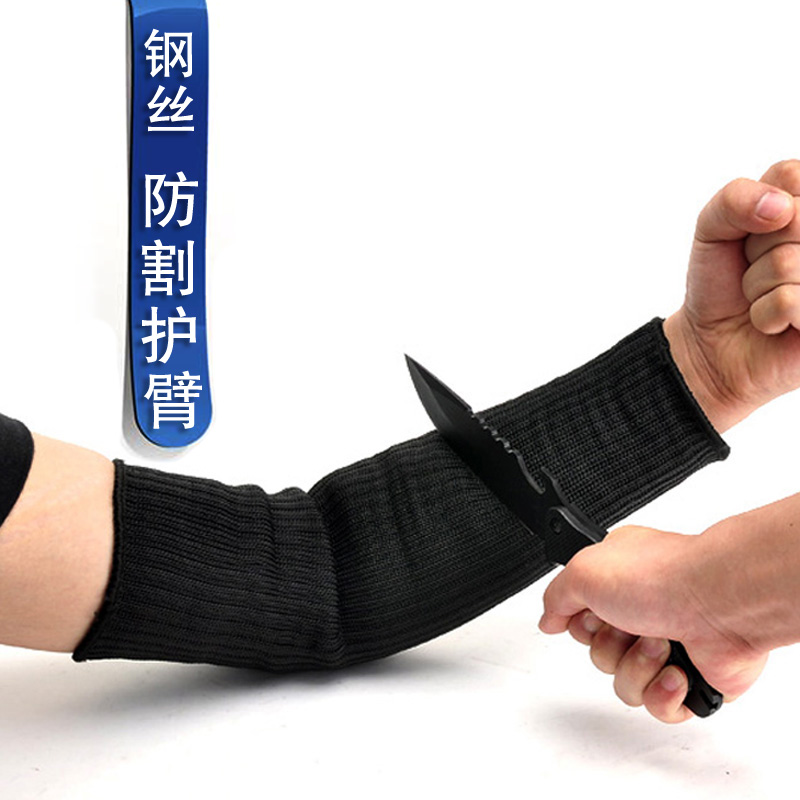 Genuine self-defense products anti-cut wrist armband anti- scratch-resistant gloves wire knife outdoor equipment level 5 cut resistant armband thick steel anti cut knife stab proof anti scratch glass wrist defense supplies