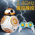Juguetes de la película Star Wars 7 RC BB-8 BB8 BB 8 inteligente de control remoto robot Figura de Acción de juguete