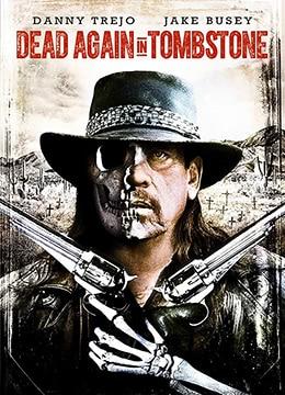 《血战墓碑镇2》2017年美国动作,西部,恐怖电影在线观看