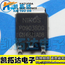 Si  Tai&SH    P0903BDGP0903BD 20V50A  integrated circuit