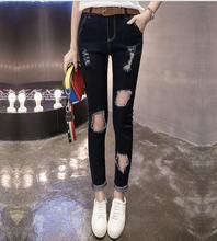 2017 весной и летом новые отверстия cowboy брюки женщин высокой талии стрейч джинсы нищих брюки прилив женщин мода