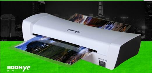 Professional Thermal Office Hot and Cold Laminator Machine for A4 Document Photo Packaging Plastic Film Roll Laminator