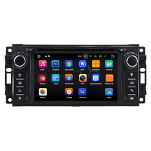 Android 7.12 quad core Car DVD GPS For Jeep Wrangler Compass Grand Cherokee Commander Liberty Patriot Chrysler 300C
