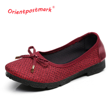 Women Flats Loafers Shoes Soft Wine Red Ladies soft sole Fashion brand  OrientPostMark