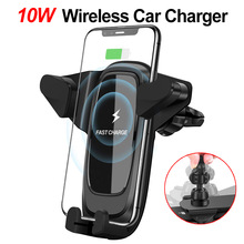 Qi Wireless Car Charger For iPhone XS Max X 10W Fast Car Wireless Charging Holder For Xiaomi Mi 9 Mix 3 2S Samsung S10 S9 xiaomi wireless charger for xiaomi mix 2s samsung s9 iphone x qi wireless quick charging smart compatible for mobile phones
