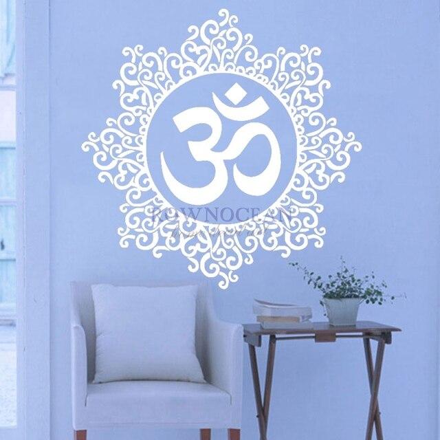 New 2017 Hindu Mandala Yoga Symbol Wall Stickers Home Decoration