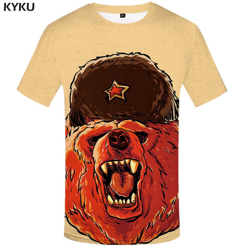 Мужская футболка с объемным рисунком KYKU, летняя голубая футболка с 3D-принтом медведя с автоматом и военного самолета