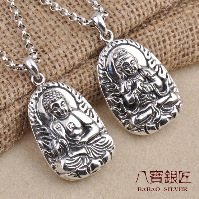 In a silversmith the eight patron saint pendant sakyamuni buddha the in a silversmith the eight patron saint pendant sakyamuni buddha the pig dog sheep animal sign aloadofball Choice Image