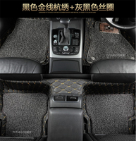 Auto Floor Mats For BMW All Model F30 F80 F32 F33 F36 F82 F83 E60 F10 Right Hand Drive Embroidery Leather Wire coil 2 Layer