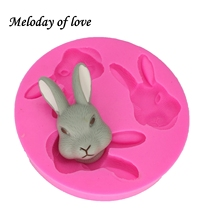 1Pcs Animals easter rabbit silicone mold cake decorating tools Fondant chocolate moulds Kitchen Baking Accessories DY0008