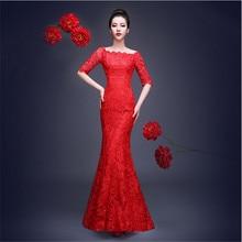 Women Chinese Cheongsam Summer Long Fishtail Lace Chinese Traditional Dress Wedding Red Cheongsam Dress Long Qipao