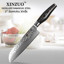 XINZUO 7 inch Santoku Knife Japanese 73 Layers Damascus Steel Kitchen Cleaver Knives Chinese Style Chef