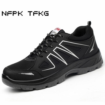 large size mens fashion breathable steel toe caps work safety shoes anti-puncture building site warehouse worker security boots