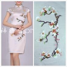 Цветок магнолии большой платье Ципао кружева ткани аппликация патчи прикреплены с клей Вышивка Одежда DIY аксессуары