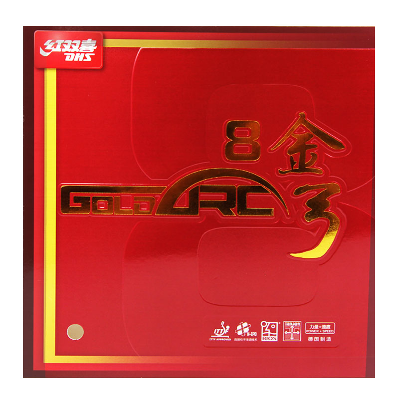 DHS 2017 New GoldArc 8 (Made in Germany) Gold Arc Table Tennis Rubber Ping Pong Sponge Goldarc8 pirastro gold e evah pirazzi violin strings 419521 full set made in germany free shipping