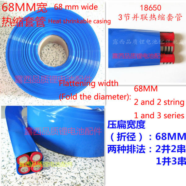 Купить с кэшбэком 1kg 18650 Battery Skin Casing Pvc Heat Shrinkable Film 2 And 2 Series 18650 Lithium Heat-shrinkable Sleeve Shrink Film