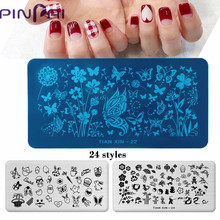 Stainless Steel Nail Art Stamping Plate 24 Design French Stamper Nail Paint Stamp Templates Pattern Plates Manicure Tools E005 недорого