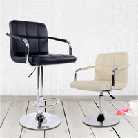2Pcs Fashion Adjustable Lifting Pub Bar Chair with Handrail Leather Swivel Bar Stools with Footrest Modern Home Accessories HWC