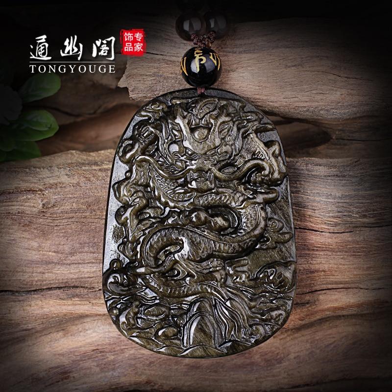 Un Dragon Obsidienne naturelle Pendentif Collier Or Yaoshi Zhaocai dominateur hommes corps bijoux pendentif transport