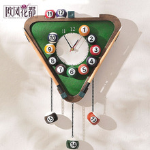 European billiards clock dining room bedroom wall quartz watch pendant ornament of modern personality