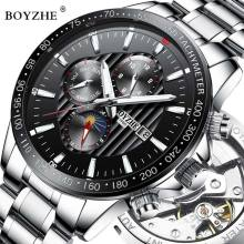 BOYZHE Luxury Brand Automatic Mechanical Watch Men Luminous Hands Stainless Steel Business Waterproof Watches Relogio Masculino reef tiger rt watches 2017 new luxury brand automatic watch date business watches steel case luminous watch for men