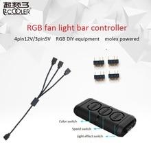 Pccooler 12 В в В и 5 в RGB вентилятор свет бар Контроллер содержит 1 до 3 расширенная линия для охлаждения процессора компьютерный корпус RGB вентилятор