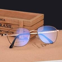 Men and women big box Super Light Metal Optical  Nearsighted Glasses Legs Brand Designer Prescription Eye Glasses Frame 830