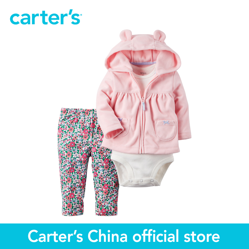 Carter s 3 pcs baby children kids Fleece Cardigan Set 121G721 sold by Carter s China