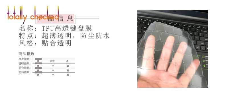 15 inch TPU Bảo Vệ Bàn Phím Bìa cho Xiao mi mi Ga mi ng Máy Tính Xách Tay 15 15.6 inch GTX 1060