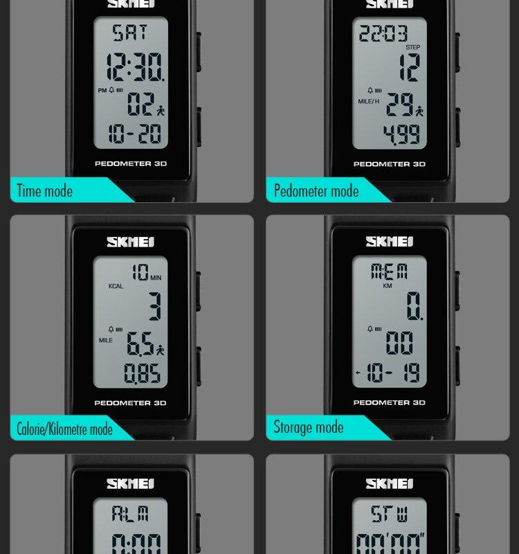 นาฬิกาสปอร์ต -7