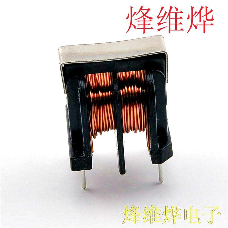 20PCS 33uH 9x12mm Magnetic Core Inducteur