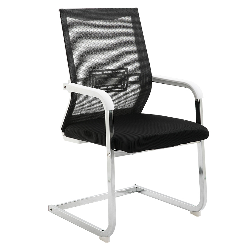 Eu Esports Silla Increased Version Of H909 In An Office Meeting Modern Chair Concise Dawdler Dormitory With Ergonomics