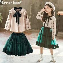 הומור דוב 2019 סתיו בנות ילדי בגדי חליפת קוריאני אופנה פרע חולצה + רשת חצאית 2Pcs חליפת תינוק ילדים בגדי סט