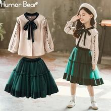 Humor Bear 2019 Autumn Girls Children Clothing Suit Korean Fashion Ruffled T Shirt+ Mesh Skirt 2Pcs Suit Baby Kids Clothes Set