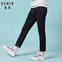 SEMIR Men Retro Style Ankle Jeans Washed Denim with Side Pocket Men Slim Fit Jeans Brush Finished with Zip Fly with Button