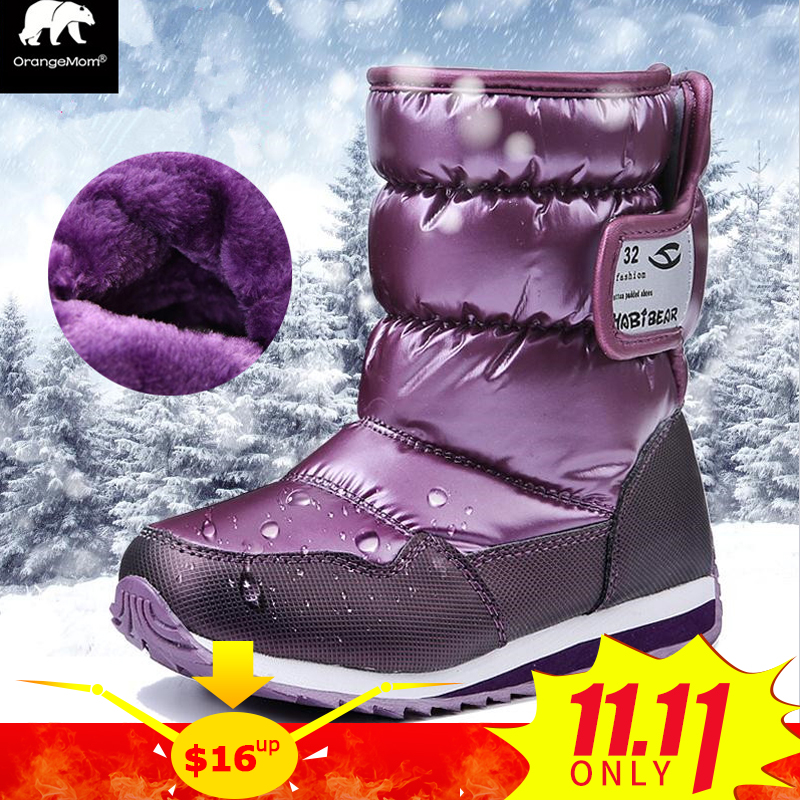 -30 degree Russia winter warm baby shoes , fashion Waterproof children's shoes , girls boys boots perfect for kids accessories hot 3 pcs 2018 baby kids fall winter clothing set newborn thick cotton padded clothes boys girls hooded vest coat tops pant g107