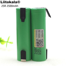 2 pcs. Liitokala original INR18650-25R 20A discharge, 2500 mAh batteries for electronic cigarettes; screwdriver lithium battery