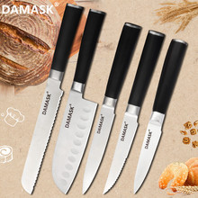 DAMASK Super Sharp Blade Kitchen Knife Bread Steak Chef Cooking 3Cr13 Stainless Steel Cutlery Black Wood Handle Knive Set