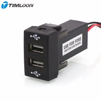 Special 5V 2 1A 1 2A 2xUSB Port Power Socket Use For Ford Or Ford Ranger