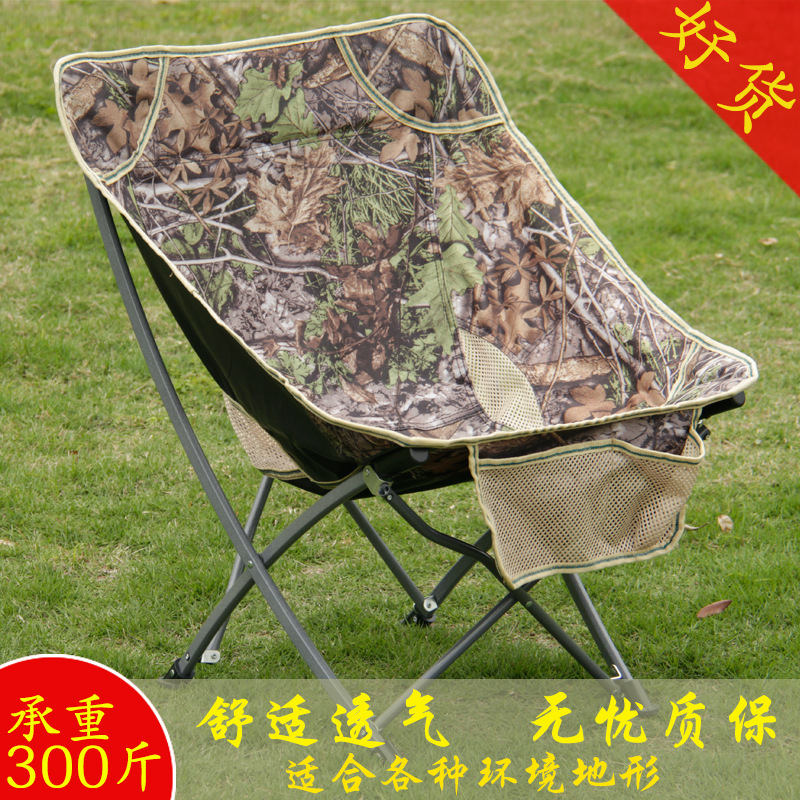 factory direct saleOutdoor portable folding chair Backrest fishing chair stooI Light painting chair Beach leisure chairfactory direct saleOutdoor portable folding chair Backrest fishing chair stooI Light painting chair Beach leisure chair