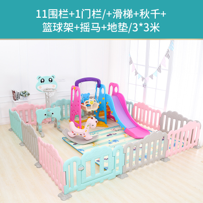 Baby Kids Playpen Indoor Playgrounds Family Amusement Park Baby Fence Game Center Child Safety Playground
