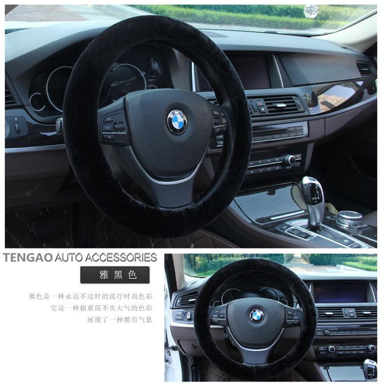 Car interior accessories,Steering wheel cover , Keep warm wool steering cover,New style design