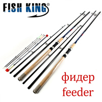 2018 FISH KING High Carbon Super Hard 4 Sections 3 6 3 9M 3 Tips C