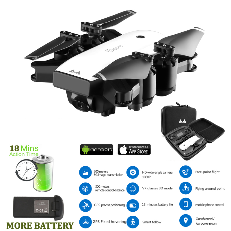 GPS Drones With Camera HD 1080P Global Optical Position Follow Me FPV Selfie Rc Quadrocopter Professional Quadcopter With Camera