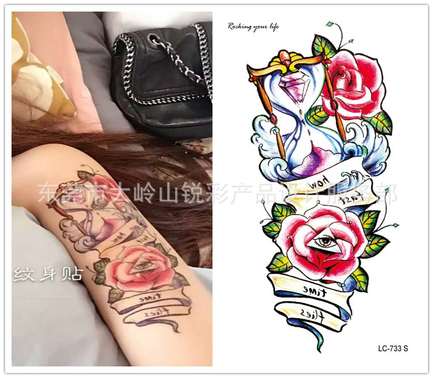 individuality waterproof temporary tattoos for men and women Wolf roar design large arm tattoo sticker Free Shipping SC2908 3
