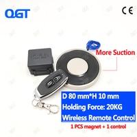 KK 80/10 DC Wireless remote control electro magnet Electromagnet cylinder magnet custom electric magnet Electromagnetic