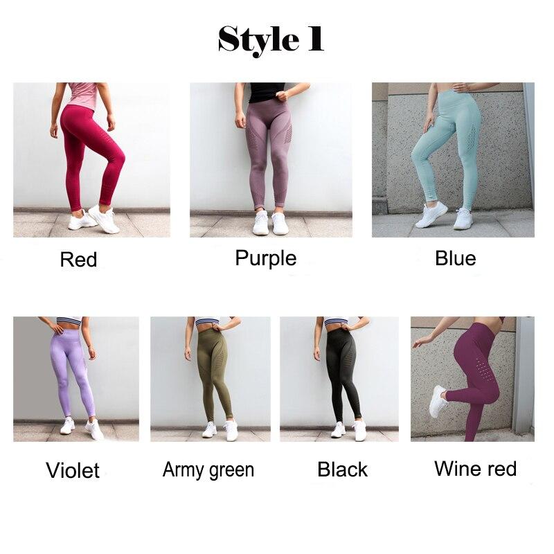 pants style 1