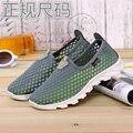 O Verão 2016 malha respirável sapatos velhos Pequim sapatos maré lazer sapatos oco superfície líquida sapatos preguiçosos planas frete grátis