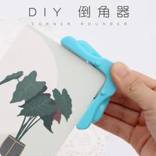 Chamfering Machine Paper Cutter DIY Cardboard Photo Corner Punch Rounder