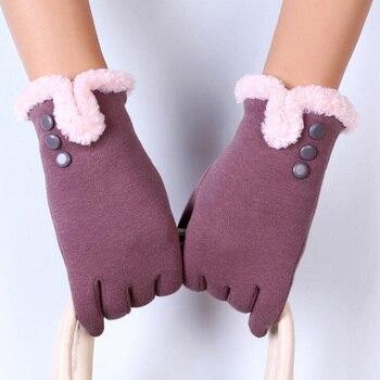 Eleganckie rękawiczki z opcją dotyku smartphona